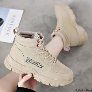 Giày boots nữ 10489
